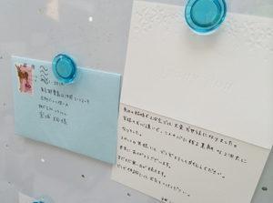 結婚式二次会幹事がもらった手紙